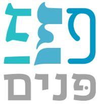 לוגו פנים